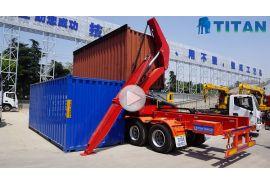 Elevadores laterales de contenedores de 45 toneladas
